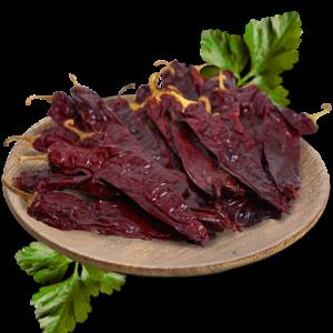 http://especiasyfrutas.com/product/peruvian-paprika…-red-bell-pepper/